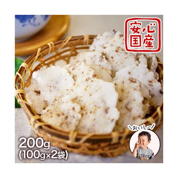 ごぼう チップス 200g(100g×2袋)  お菓子 せんべい 送料無料 3-7営業日以内に出荷予定(土日祝日除く)|kumamotofood