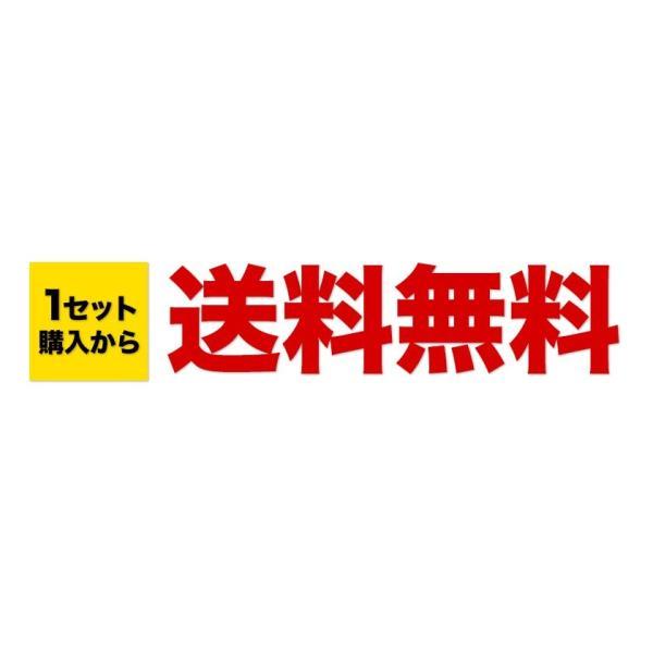 ごぼう チップス 200g(100g×2袋)  お菓子 せんべい 送料無料 3-7営業日以内に出荷予定(土日祝日除く)|kumamotofood|07