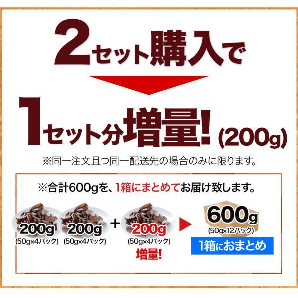 生きくらげ 熊本産 200g (50g×4パック) 送料無料 クール便 国産 食物繊維 木耳 2セット購入で1セットおまけ  3〜7営業日以内に出荷(土日祝除く)|kumamotofood|12