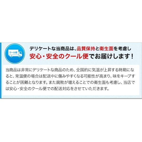生きくらげ 熊本産 200g (50g×4パック) 送料無料 クール便 国産 食物繊維 木耳 2セット購入で1セットおまけ  3〜7営業日以内に出荷(土日祝除く)|kumamotofood|13