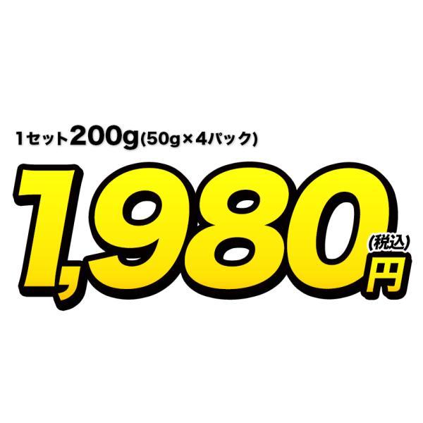 生きくらげ 熊本産 200g (50g×4パック) 送料無料 クール便 国産 食物繊維 木耳 2セット購入で1セットおまけ  3〜7営業日以内に出荷(土日祝除く)|kumamotofood|09
