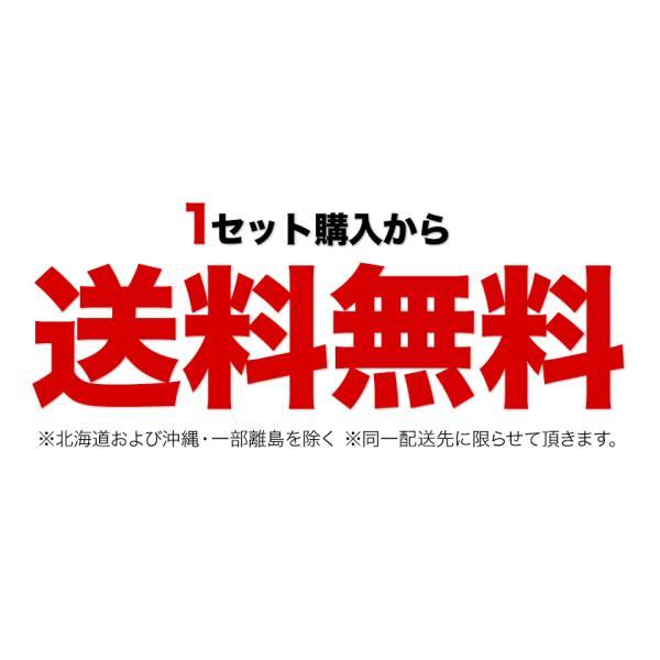 生きくらげ 熊本産 200g (50g×4パック) 送料無料 クール便 国産 食物繊維 木耳 2セット購入で1セットおまけ  3〜7営業日以内に出荷(土日祝除く)|kumamotofood|10