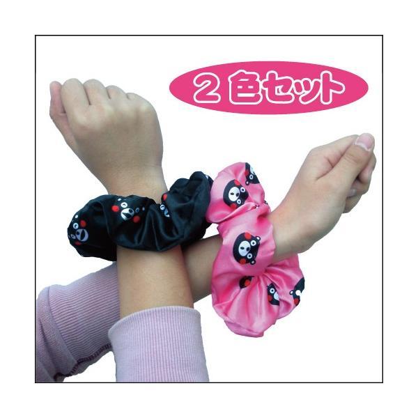 くまモン/くまもんグッズ/シュシュ/黒・ピンク/2色セット