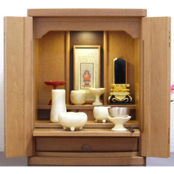 仏壇 モダン 家具調 ミニ 小型 仏壇仏具セット マジェスタ16号|kumano-butu