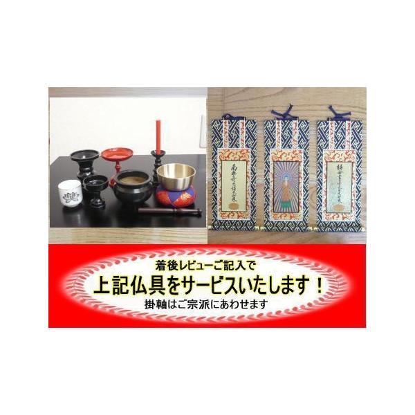 仏壇 小型仏壇 けやき杢 花しずく25号 kumano-butu 05