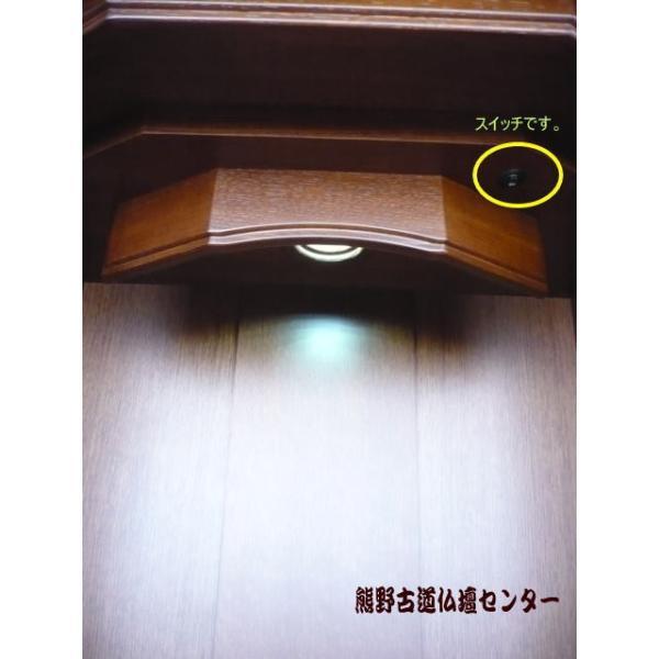 仏壇 国産仏壇 モダン仏壇 家具調仏壇 デイジー41号|kumano-butu|02