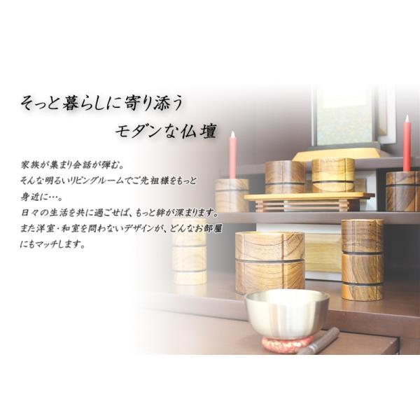 仏壇 国産仏壇 モダン仏壇 家具調仏壇 デイジー41号|kumano-butu|04