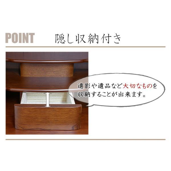 仏壇 国産仏壇 モダン仏壇 家具調仏壇 デイジー41号|kumano-butu|07