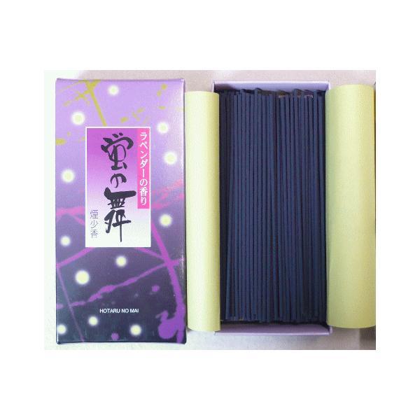 線香 商標登録 蛍の舞 ラベンダーの香 送料無料 進物用 贈答用|kumano-butu