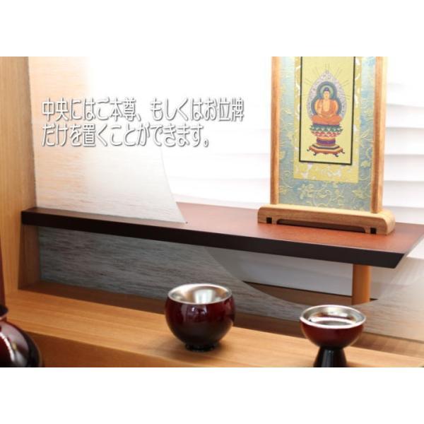 国産仏壇 モダン仏壇 ミニ仏壇  家具調仏壇 仏壇仏具セット 大原 kumano-butu 03