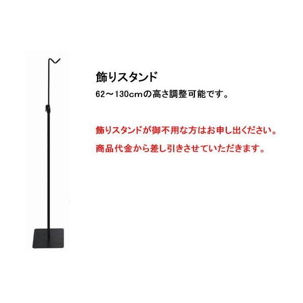 ミニ掛軸 兜 洛彩緞子本表装 唐沢碧山|kumano-butu|02