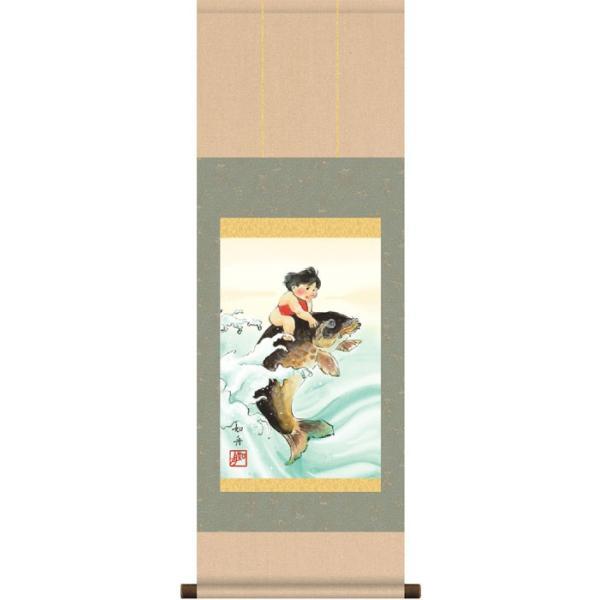 ミニ掛軸 大昇鯉 洛彩緞子本表装 美原如舟|kumano-butu
