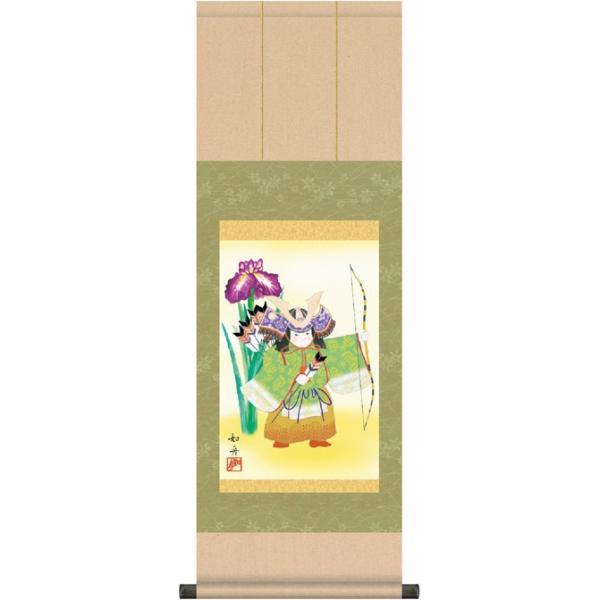 ミニ掛軸 縁起武者と菖蒲 洛彩緞子本表装 美原如舟 kumano-butu