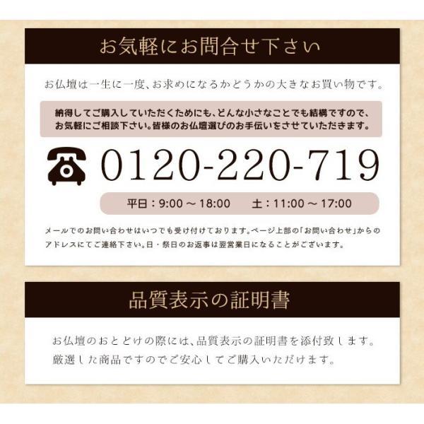仏壇 ミニ仏壇 家具調仏壇 モダン仏壇 トリノ16号|kumano-butu|10
