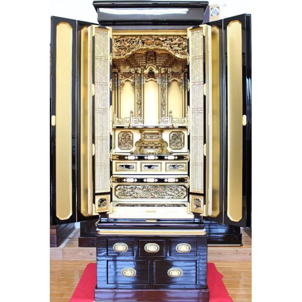 金仏壇 真言宗、天台宗、浄土宗、臨済宗、曹洞宗用 西方浄土 総粉尺六