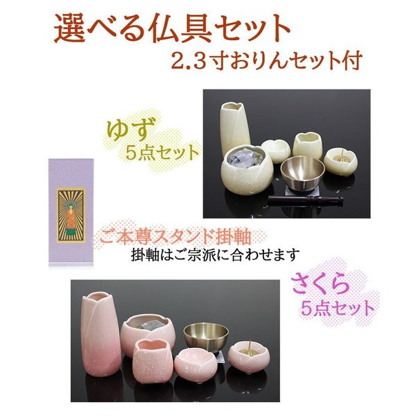 国産 モダン仏壇 アデリーヌ40号|kumano-butu|03