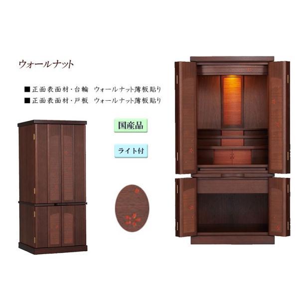 仏壇  国産仏壇 モダン仏壇 クラソス40号|kumano-butu|04