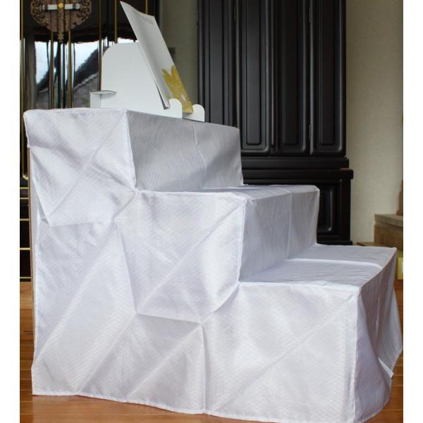 後飾り棚 祭壇 お盆飾棚 段ボール製 白布付 三段|kumano-butu