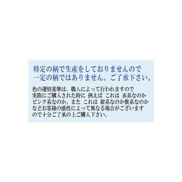数珠袋 念珠袋 ふたえ 錦織|kumano-butu|04