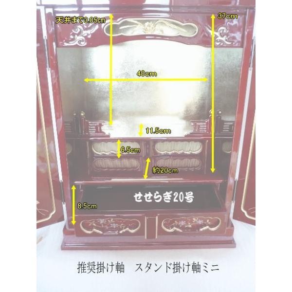 小型金仏壇 せせらぎ20号|kumano-butu|02