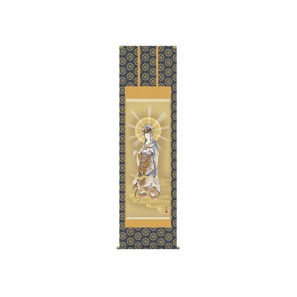 掛け軸 床軸・雲上観音 金襴本佛表装尺五 表装品質十年間保障付 純国産 kumano-butu