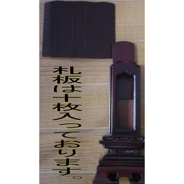 位牌 唐木位牌 黒檀・紫檀 勝美回出 5.0寸|kumano-butu|02