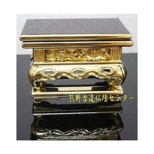 華鋲卓 純金箔 上前彫 お西用 3.5寸|kumano-butu