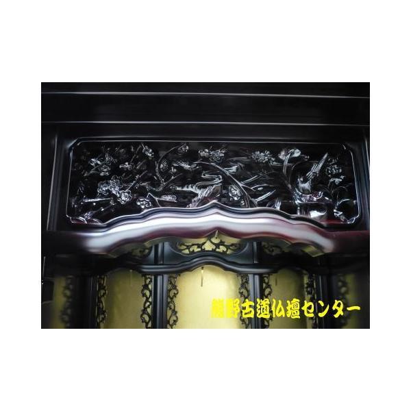 仏壇 唐木仏壇 紫檀調 黒檀調 仏光15号|kumano-butu|04