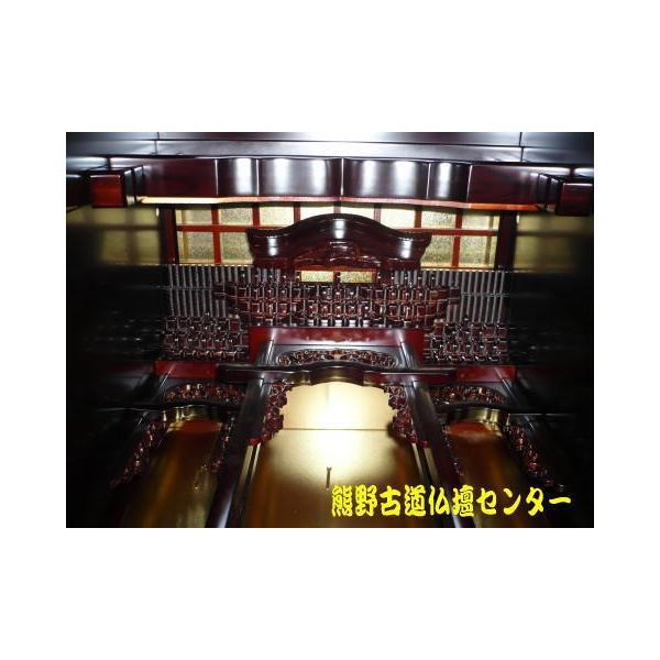 仏壇 唐木仏壇 紫檀調 黒檀調 仏光15号|kumano-butu|05