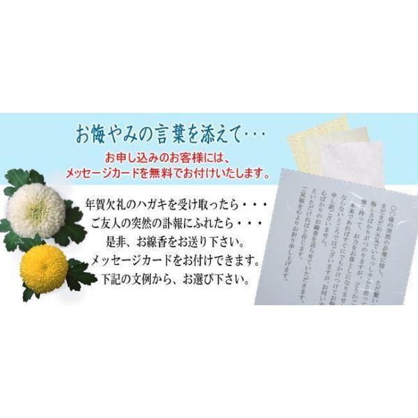 線香 贈答用 ギフト 極(きわみ) 奥野晴明堂 送料無料(一部地域を除きます) kumano-butu 04