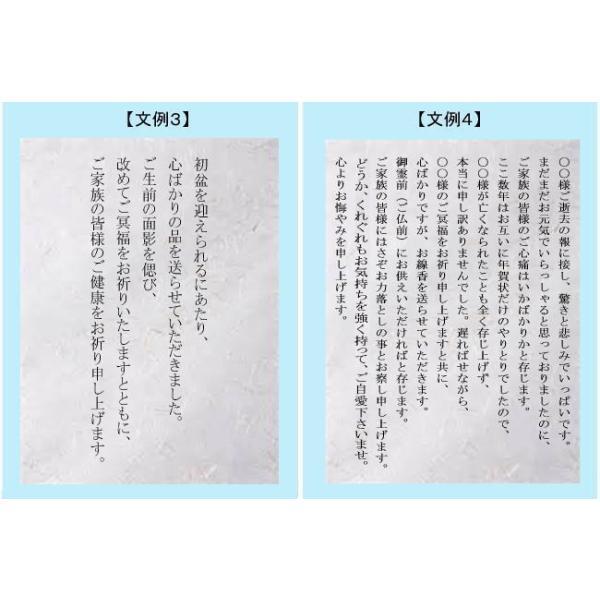 線香 贈答用 ギフト 極(きわみ) 奥野晴明堂 送料無料(一部地域を除きます) kumano-butu 05