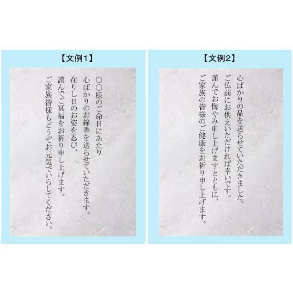 線香 贈答用 ギフト 極(きわみ) 奥野晴明堂 送料無料(一部地域を除きます) kumano-butu 06