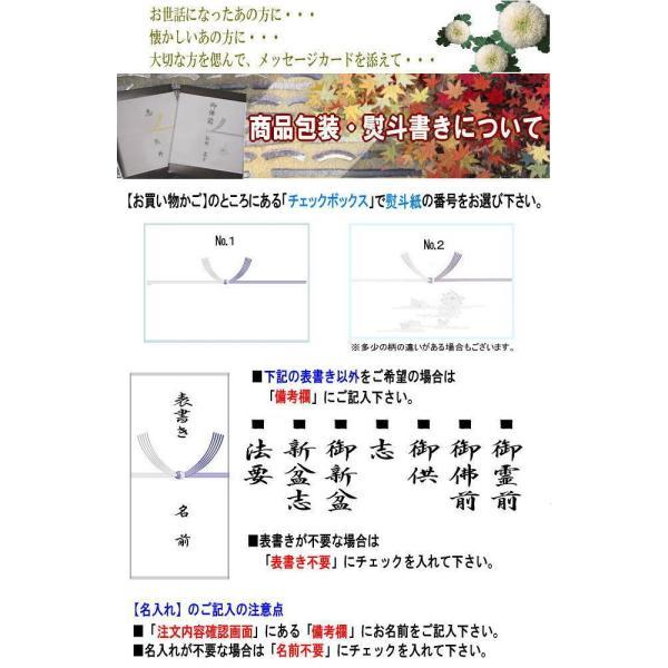 線香 贈答用 ギフト 極(きわみ) 奥野晴明堂 送料無料(一部地域を除きます) kumano-butu 07