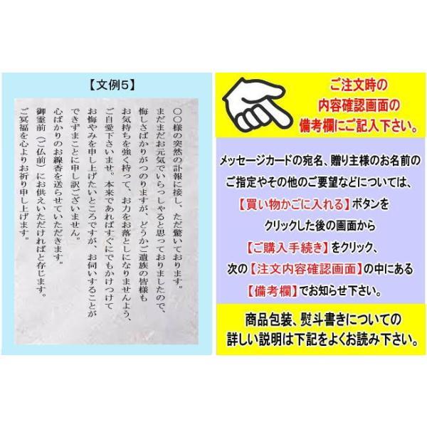 線香 贈答用 ギフト 極(きわみ) 奥野晴明堂 送料無料(一部地域を除きます) kumano-butu 08
