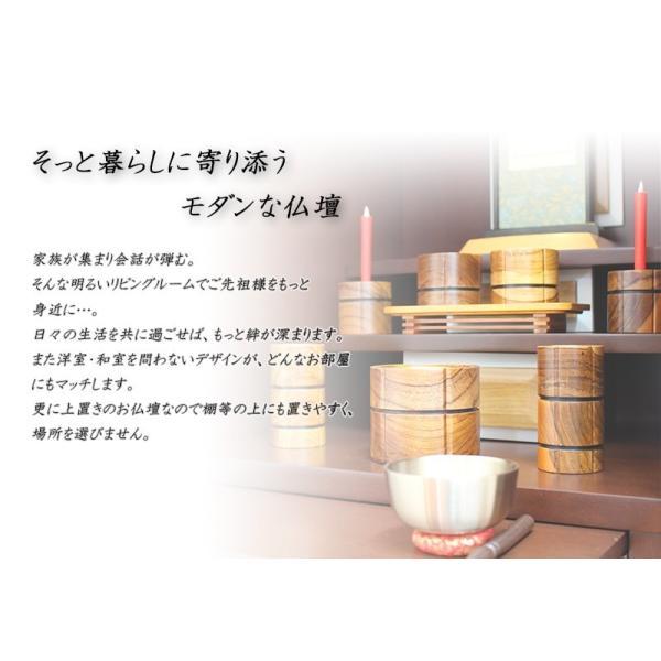 モダン仏壇 国産仏壇 大型仏壇 家具調仏壇 デイジー46号|kumano-butu|02
