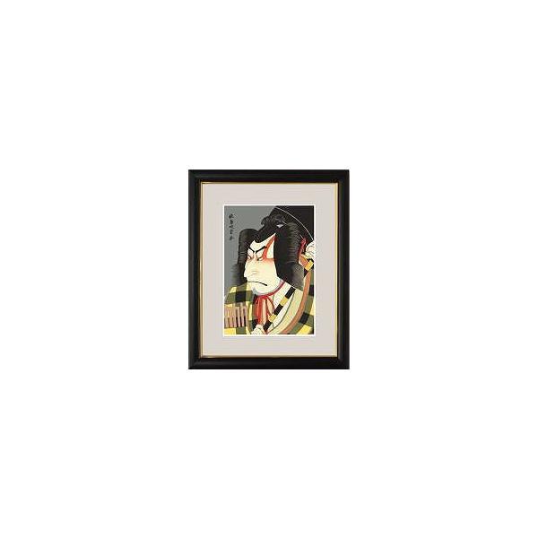 浮世絵額縁 二世中村仲蔵の松王丸 大 純国産 木製額・アクリルカバー仕様|kumano-butu