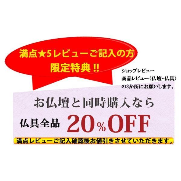 仏壇 モダン 小型 家具調 ミニ スリーカラー12号(パールホワイト) kumano-butu 04