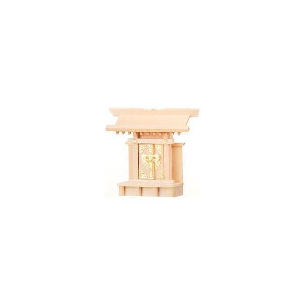 神棚 神具セット付 中宮|kumano-butu