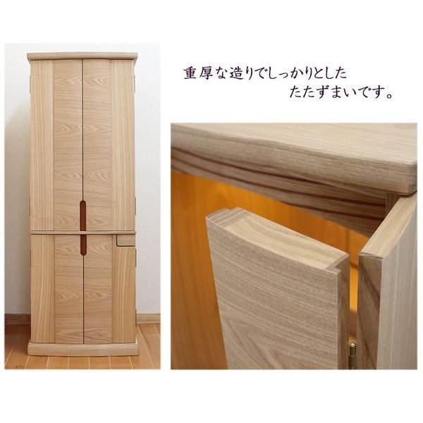 国産仏壇 モダン仏壇 福祉仏壇 ゆうなぎ  kumano-butu 02