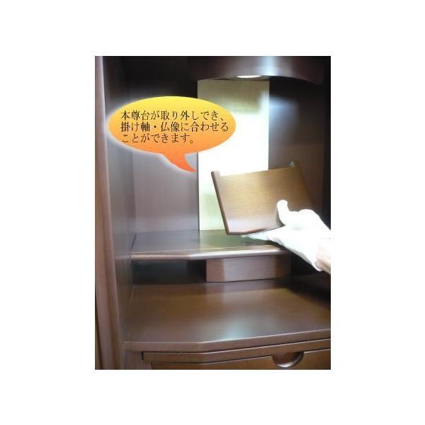 モダン仏壇 仏壇 ミニ仏壇  四季16号 kumano-butu 04
