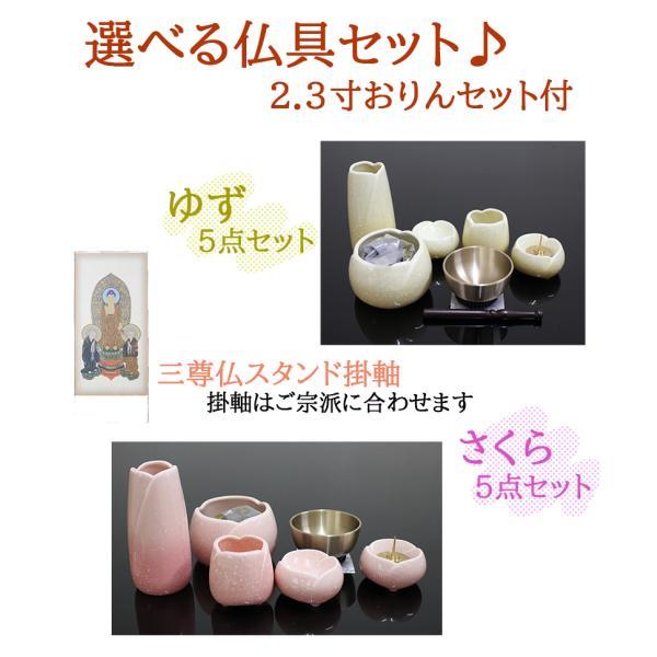 モダン仏壇 仏壇 ミニ仏壇  四季16号 kumano-butu 06