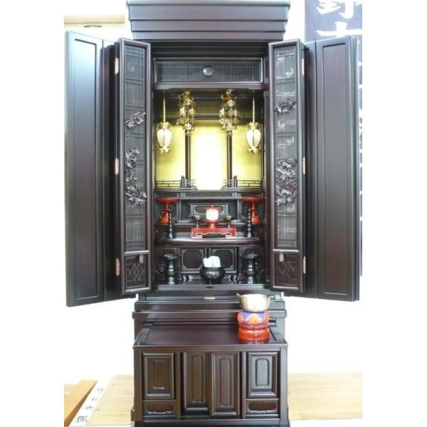 仏壇 大型 唐木仏壇 紫檀・菊水20号 一部地域を除き無料設置