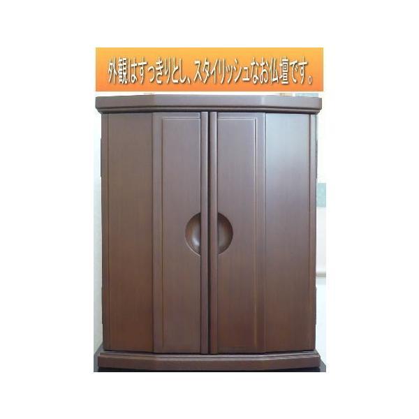 モダン仏壇 小型仏壇 ミニ仏壇 家具調 四季18号|kumano-butu|02