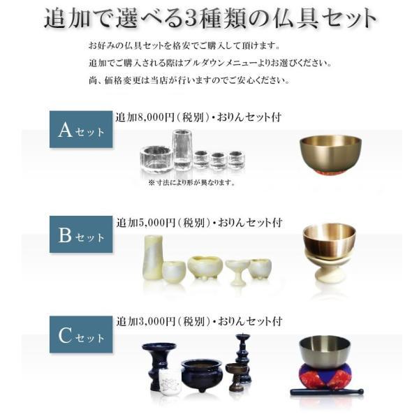 仏壇 モダン仏壇 家具調仏壇  ビオラ50号|kumano-butu|06