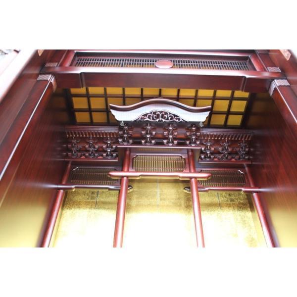 仏壇 大型 唐木仏壇 菊水21号 紫檀系|kumano-butu|04