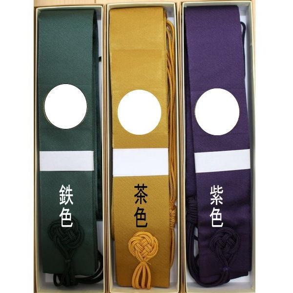 輪袈裟 半袈裟 仏具 西紋入り 本願寺派|kumano-butu|02