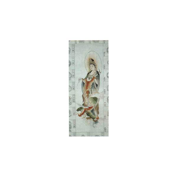 朱印軸(仮軸)西国三十三ヶ所(手書き)【送料無料】 kumano-butu