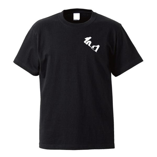 鬼文字Tシャツ,半袖,和柄,三重,世界遺産熊野古道|kumano-t|05