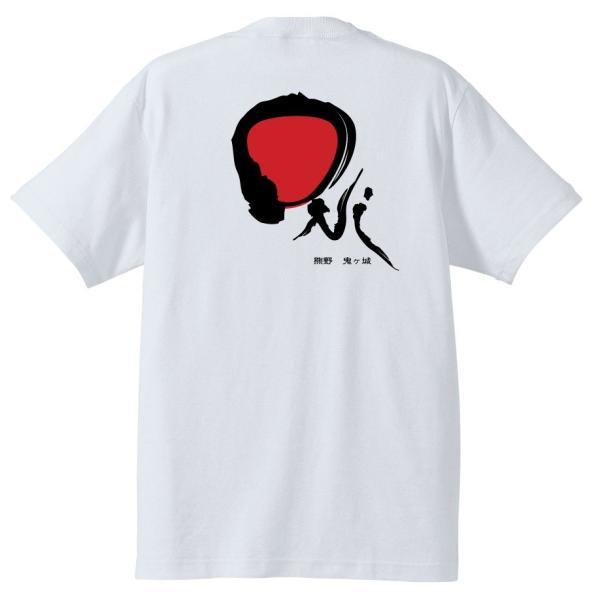 oni-Tシャツ,半袖,三重,世界遺産熊野古道 kumano-t