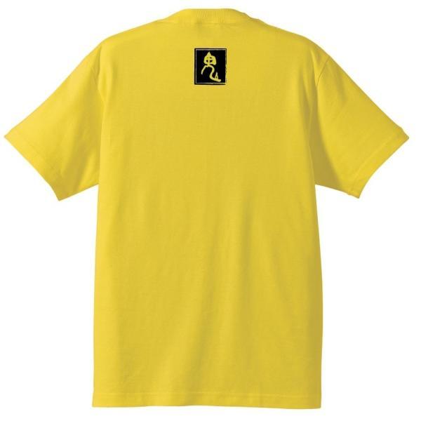 鬼出没注意Tシャツ,半袖,パロディ,三重,世界遺産熊野古道 kumano-t 02